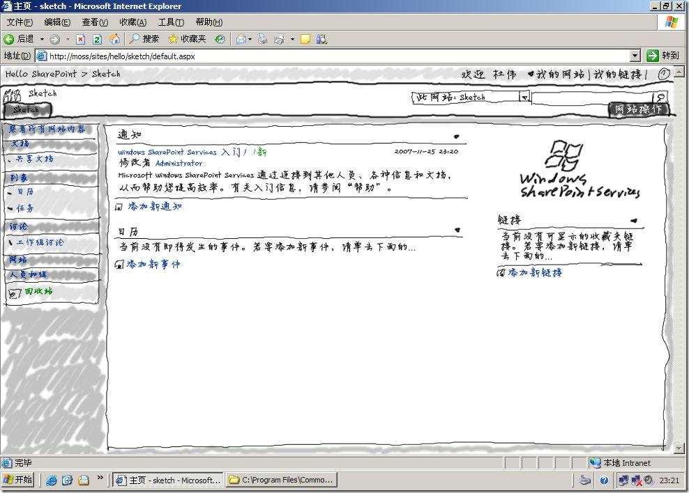 SharePoint_Sketch